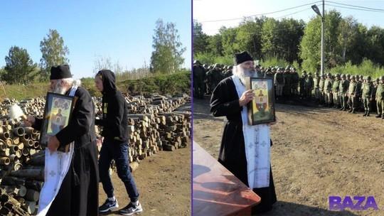 На военном складе под Ачинском священник окропил снаряды святой водой
