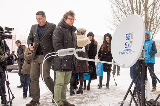 Сенсация от SenSat: в Челнах презентовали новую марку спутникового интернета