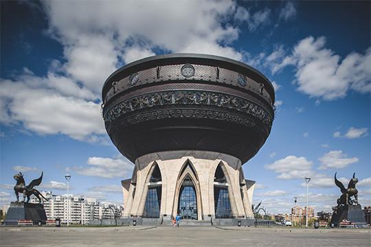 После решения FIFA центр семьи «Казан» закроют для новобрачных