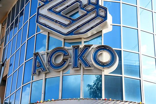 ВСГ «АСКО» введена временная администрация