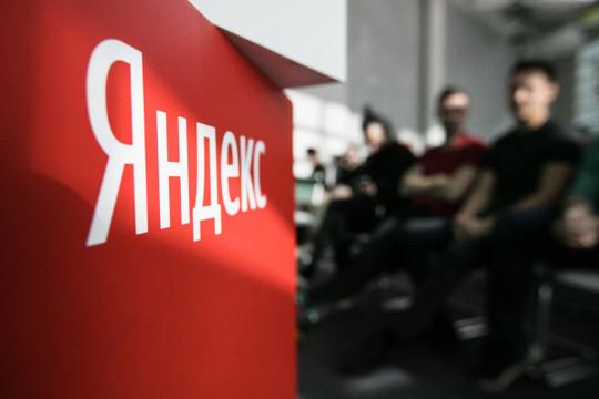 «Яндекс» потратит 145 млн. долларов наплощадку под новейшую штаб-квартиру в столице