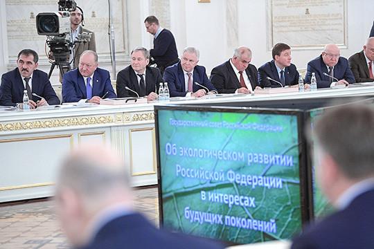 Путин объявил, что РФ выступает экологическим донором мира
