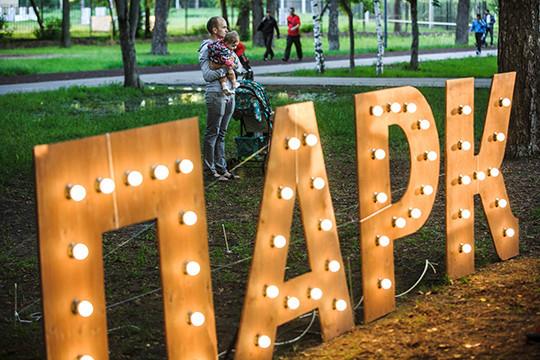 Наблагоустройство парков искверов Казани потратили 1 млрд руб.