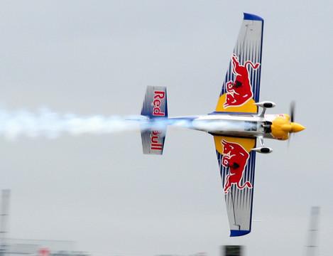 ВКазани откроется парк Red Bull Air Race