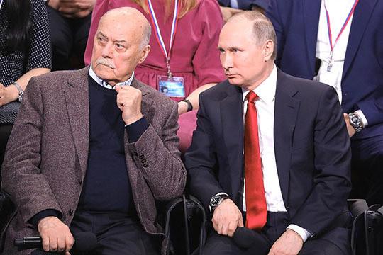 Путин процитировал Наполеона, рассуждая обинтернете в«Поднебесной»