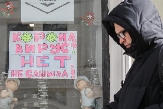 Москва начала возвращать ограничения из-за COVID-19