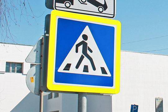 В Российской Федерации могут увеличить штрафы водителям, непропускающим пешеходов на«зебре»
