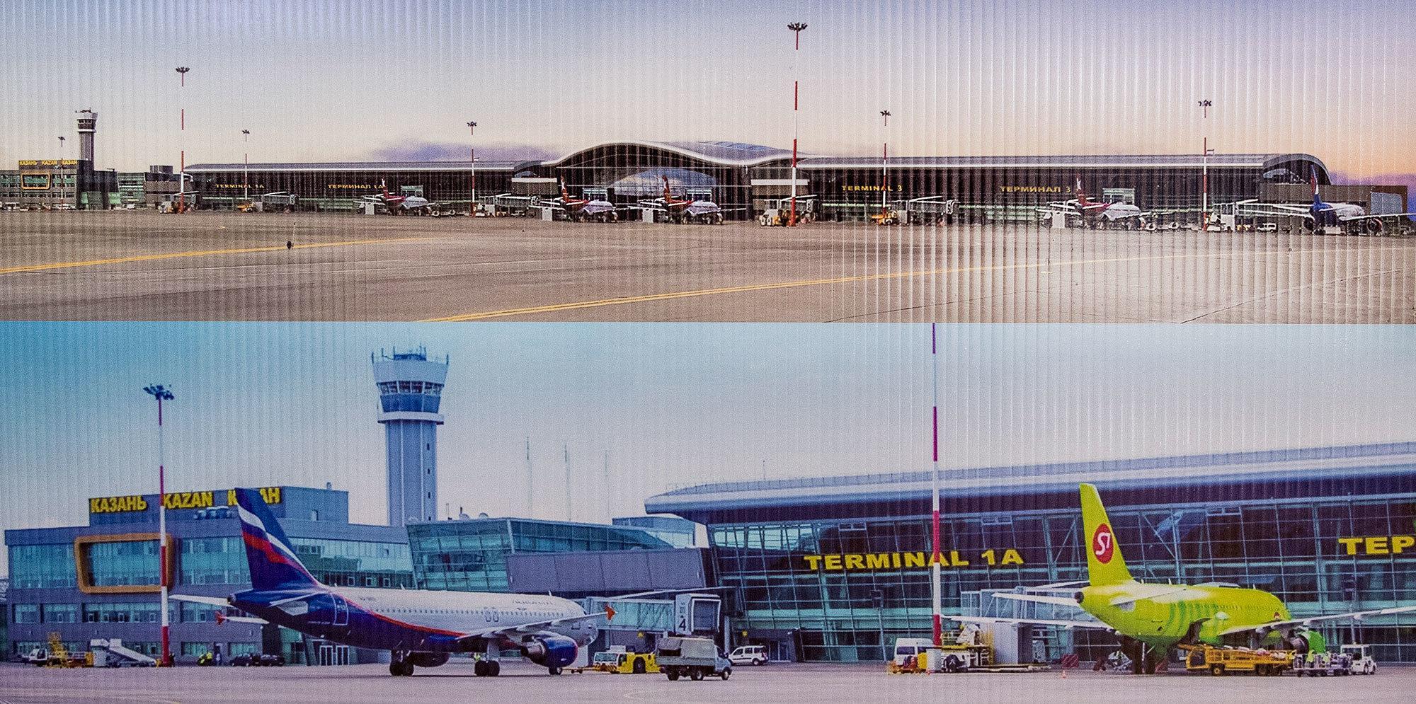 Въезд стоимость час аэропорт казань rado скупка часов