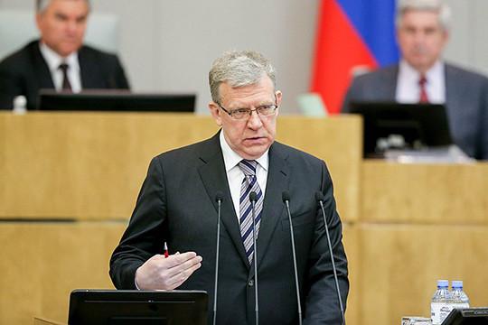 Кудрин пообещал «еще больше триллионов» впрофицит бюджета