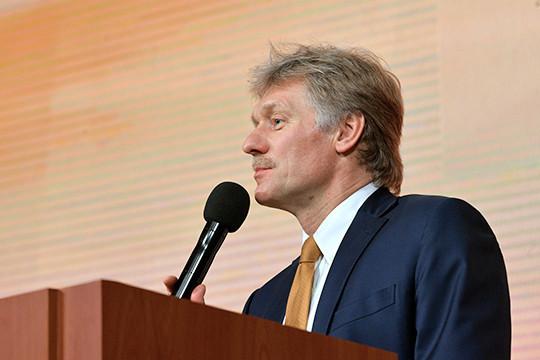 Кремль отреагировал нападение рубля