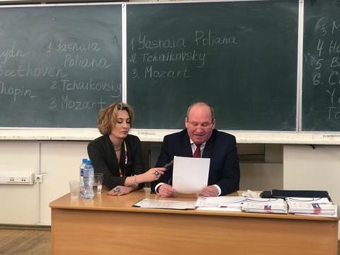 Председатель Верховного суда РТ прочитал диктант на английском языке для школьников и студентов России