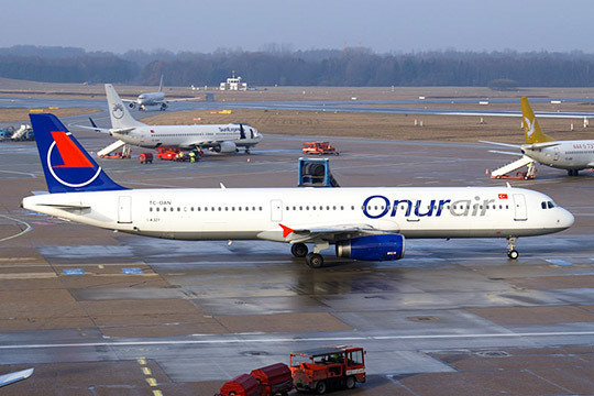 ВКазани самолет экстренно сел из-за попавших в мотор птиц