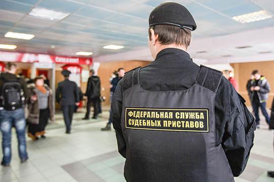 ВКазани начинается суд поделу «Адмирала»