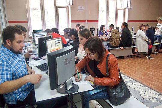 Рособрнадзор лишил лицензий университеты вЛипецке и российской столице