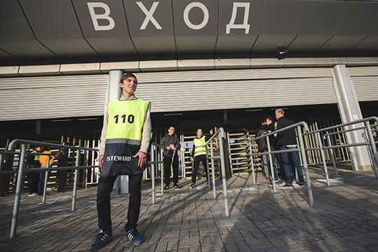МВД Российской Федерации разрешило реализацию пива в пластмассовой таре наКубке конфедераций