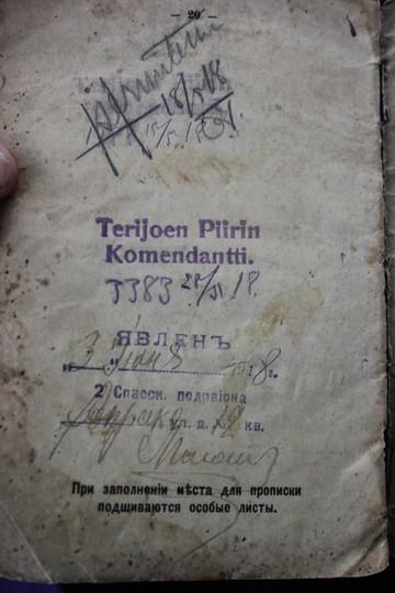 В Финляндии вышла в свет книга о татарах