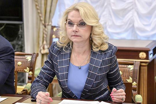 Голикова рассказала о возможных штрафах за увольнение в предпенсионном возрасте