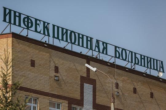 16 новых случаев COVID-19 зафиксировали в Татарстане