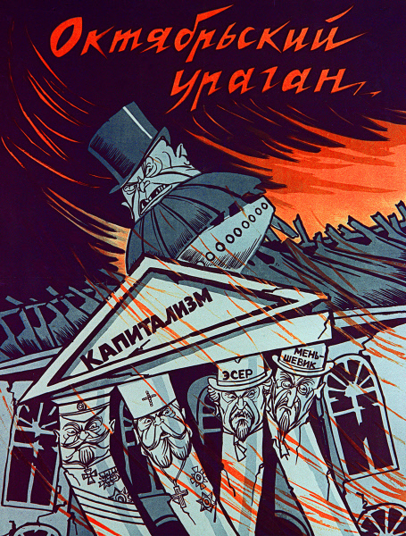 Плакат о татарстане