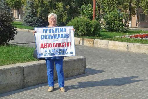 """""""ФОН"""" банкротится не намерен"""
