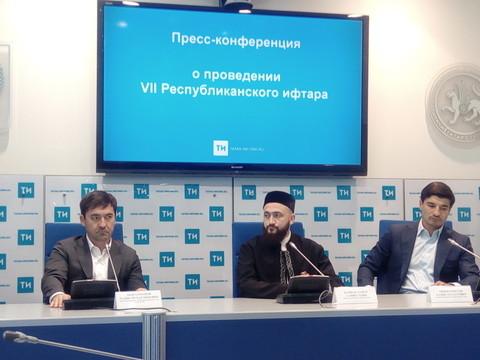 Организаторы рассказали подробности проведения республиканского ифтара в Казани