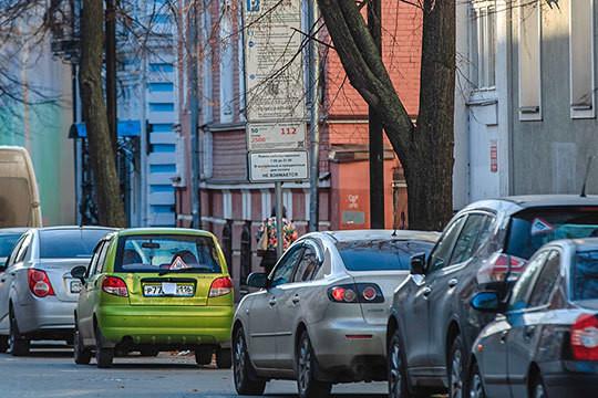 Зону платной парковки в Казани расширят сразу на 900 мест