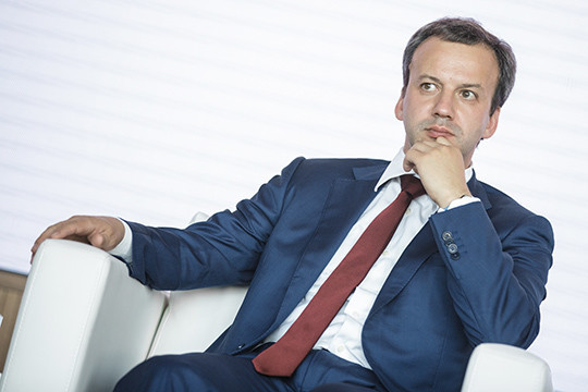 Дворкович предложил дать амбициозным депутатам  «право наошибку»
