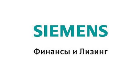 ООО «Сименс Финанс» и НПП «Имплант» поддерживают доступное здравоохранение