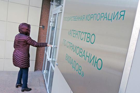 АСВ привлечет коллекторов для взыскания долгов обанкротившихся банков