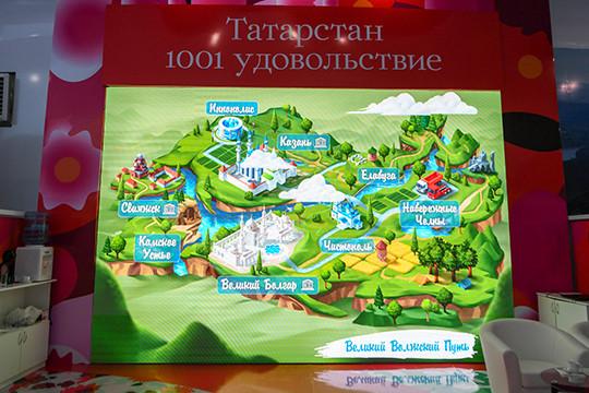 Минниханов рассказал Путину и Назарбаеву о развитии туризма в Татарстане и пригласил в Болгар