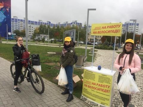 Чиновники и учителя Нижнекамска приехали на работу на велосипедах