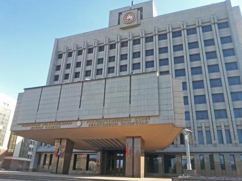 Госсовет Татарстана могут переименовать
