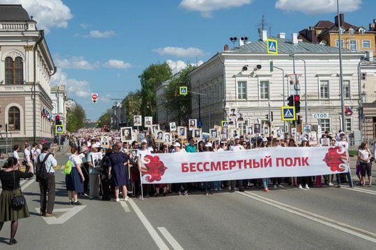«Бессмертный полк» перенесут? ВКремле напомнили опредложении Путина