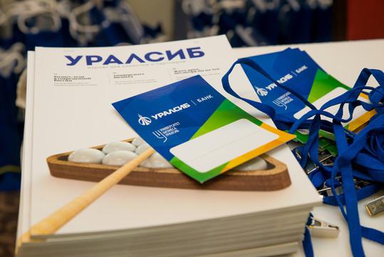 УРАЛСИБ: Все отделения банка в РТ будут работать в прежнем режиме