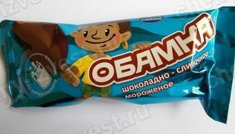 ВЧелнах начали выпускать мороженое «Обамка»