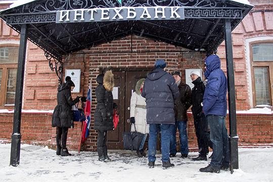 Агентство пострахованию вкладов заподозрило вкладчиков татарских банков вмахинациях