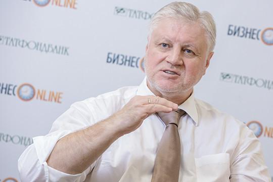 Лидер «Справедливой России» готов баллотироваться впрезиденты