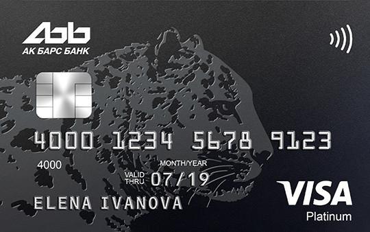 уральский банк реконструкции и развития бизнес онлайн