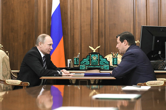 Владимир Путин вКремле провел рабочую встречу свице-премьером Александром Хлопониным