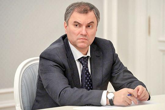 РФ заблокировала 11млневро извзноса вСовет Европы