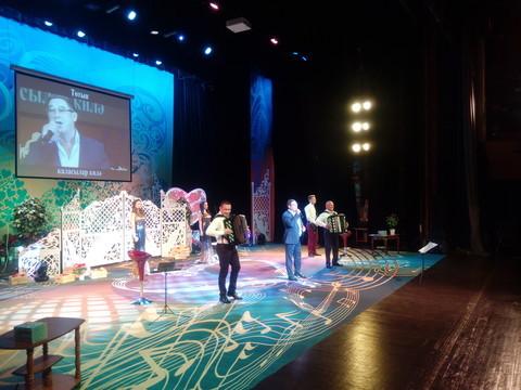 В Камаловском театре в Казани дан старт циклу концертов Салавата