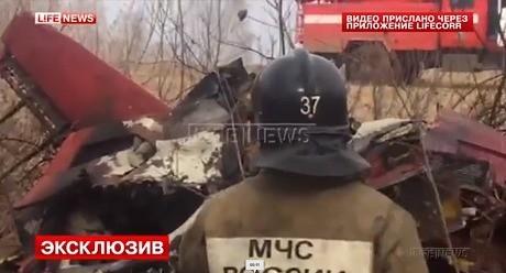 В Челябинской области упал самолет Як-52, двое погибших