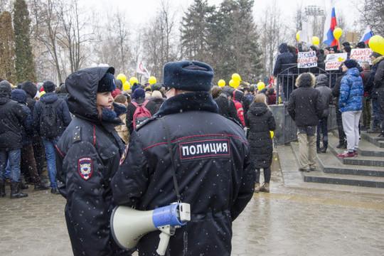 «Ведомости»: Власти РФ нашли новый инструмент для борьбы с митингами