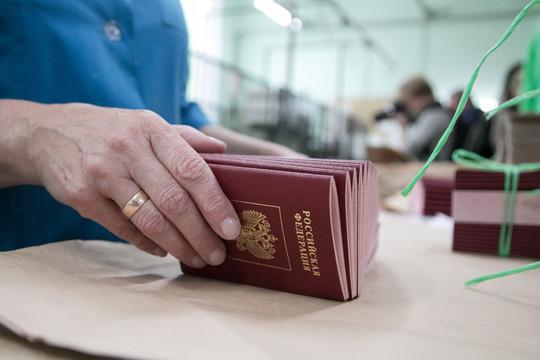 Граждане четырех стран смогут получать гражданствоРФ раньше доэтого на 5 лет