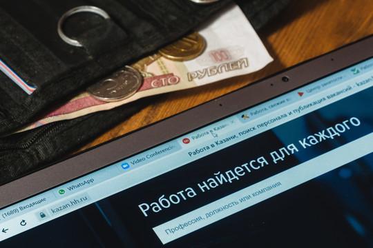 Правительство РФ выделило еще 35 млрд рублей на пособия по безработице