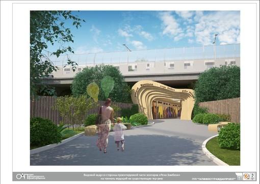 ВКазанском зоопарке построят тоннель за58 млн руб.