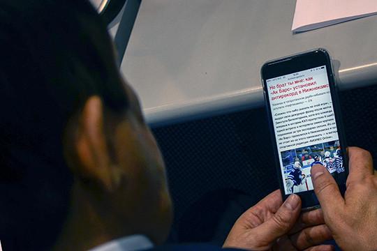 «Ростелеком» создаст специальный смартфон для чиновников