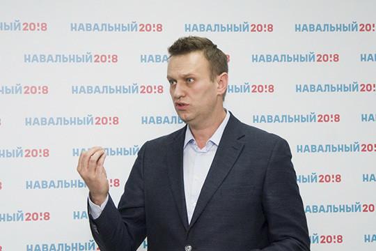 «Нужно вложить больше денежных средств для того, чтобы сделать национальный язык привлекательным»— Навальный