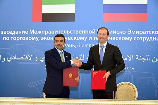 Российская Федерация иОАЭ подписали вКазани соглашение о обоюдной отмене виз