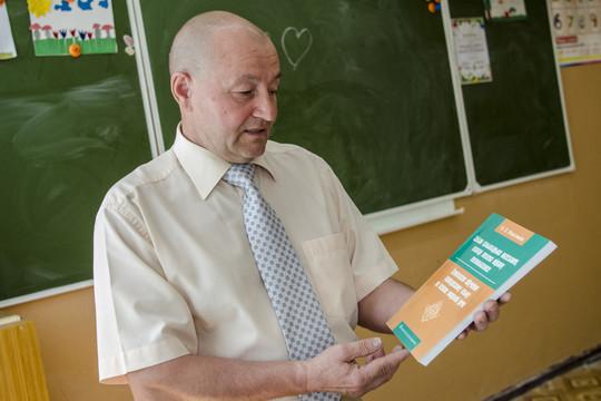 В России намерены изменить систему оплаты труда учителей